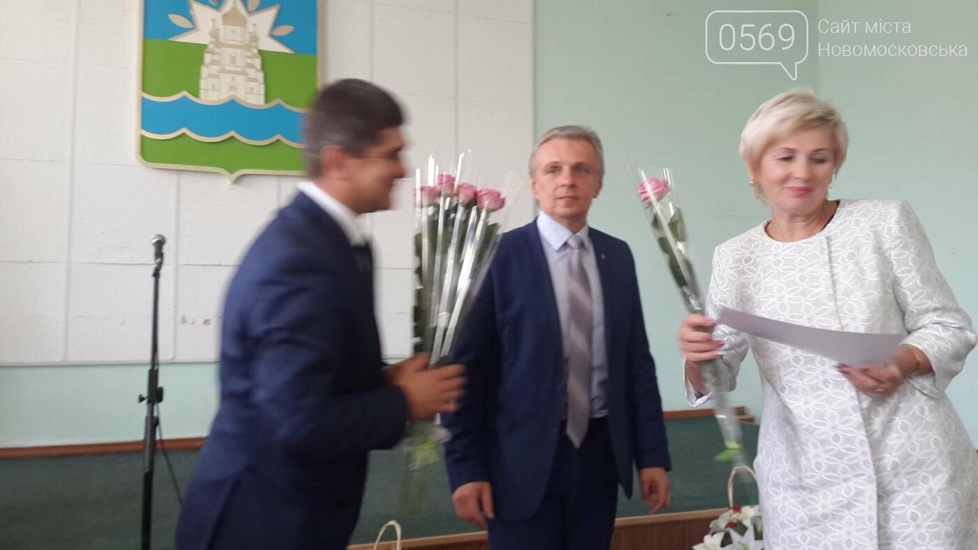 В Новомосковську привітали вчителів, фото-10
