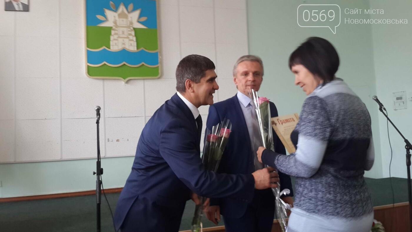 В Новомосковську привітали вчителів, фото-11