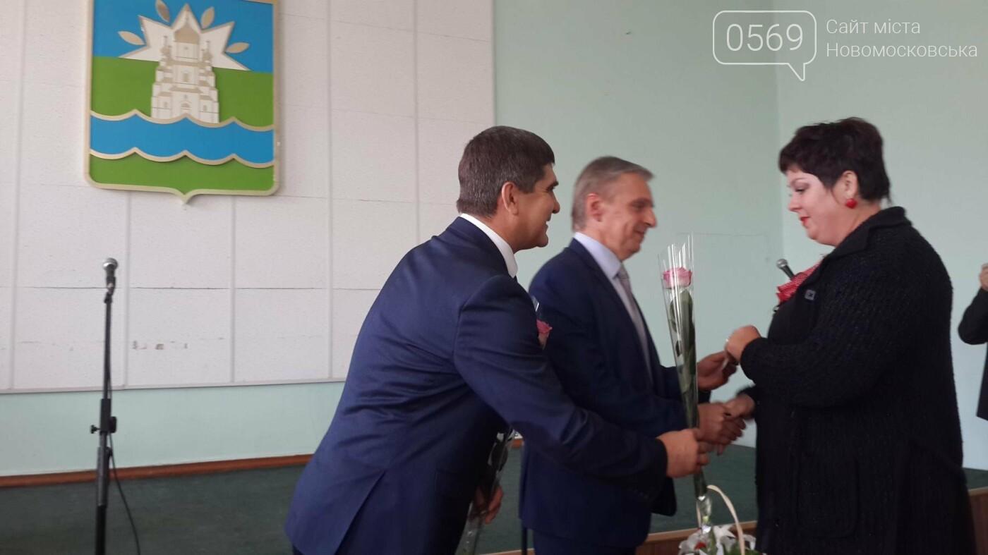 В Новомосковську привітали вчителів, фото-5