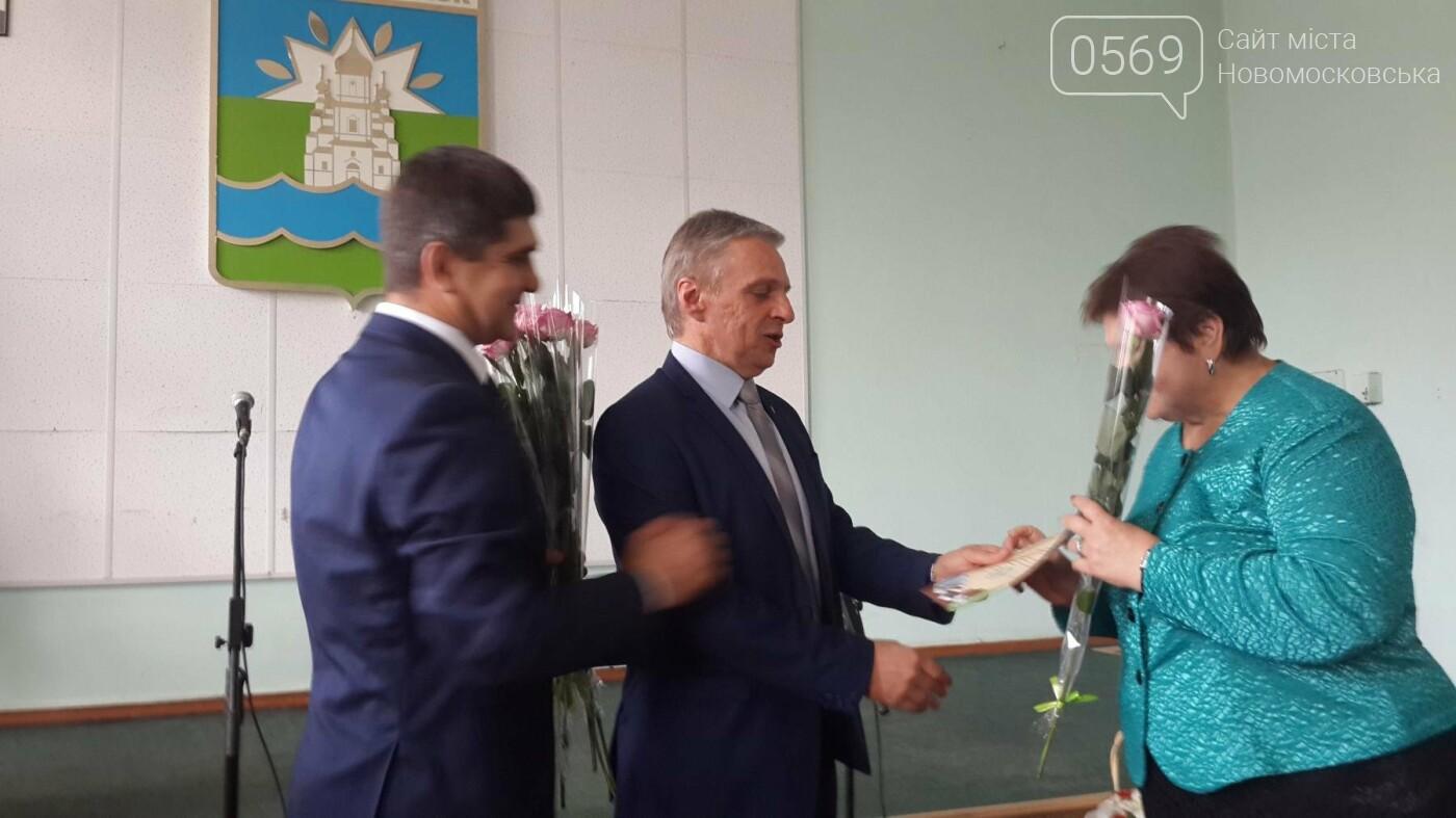 В Новомосковську привітали вчителів, фото-15