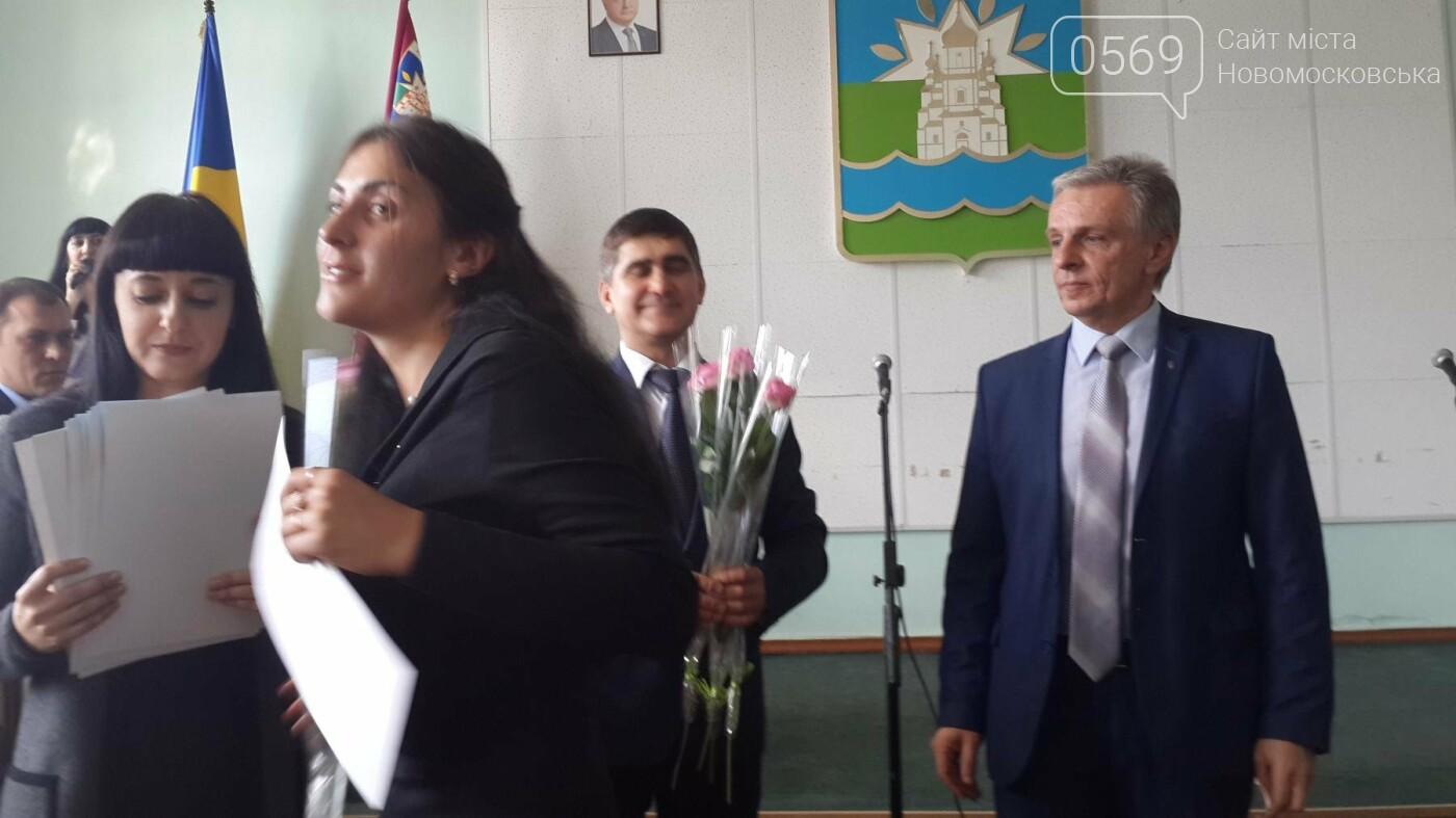 В Новомосковську привітали вчителів, фото-12