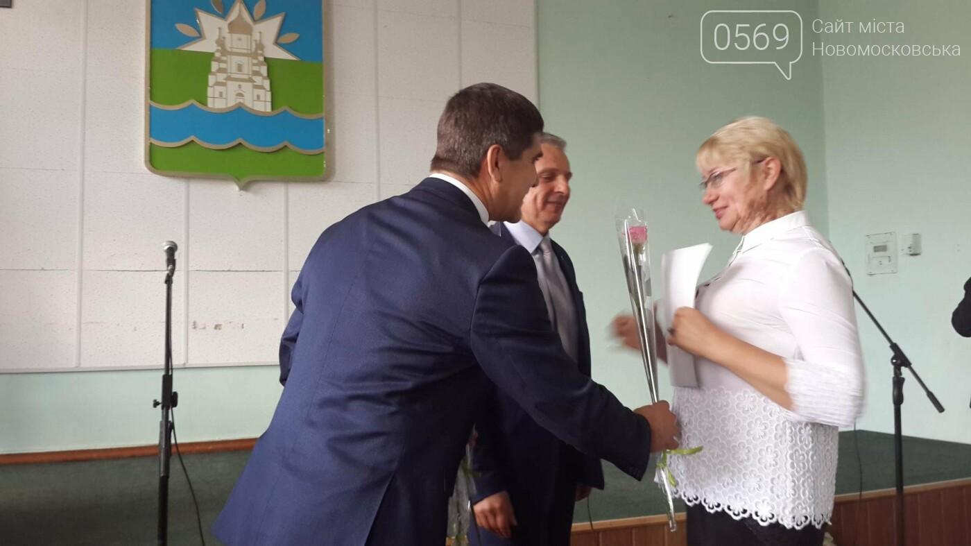 В Новомосковську привітали вчителів, фото-13