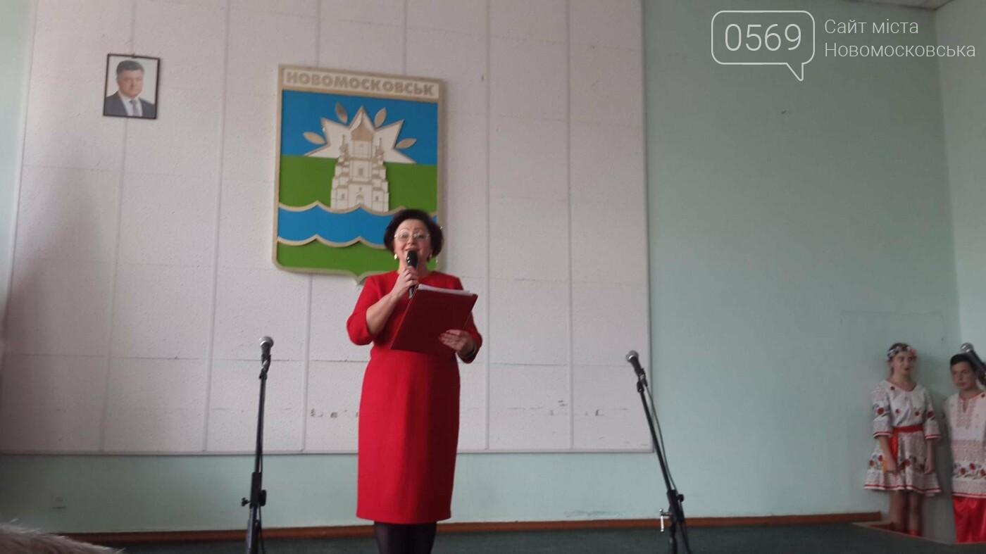 В Новомосковську привітали вчителів, фото-18