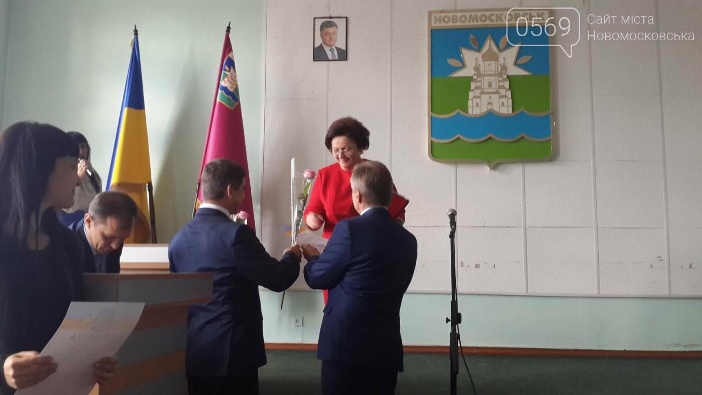 В Новомосковську привітали вчителів, фото-14