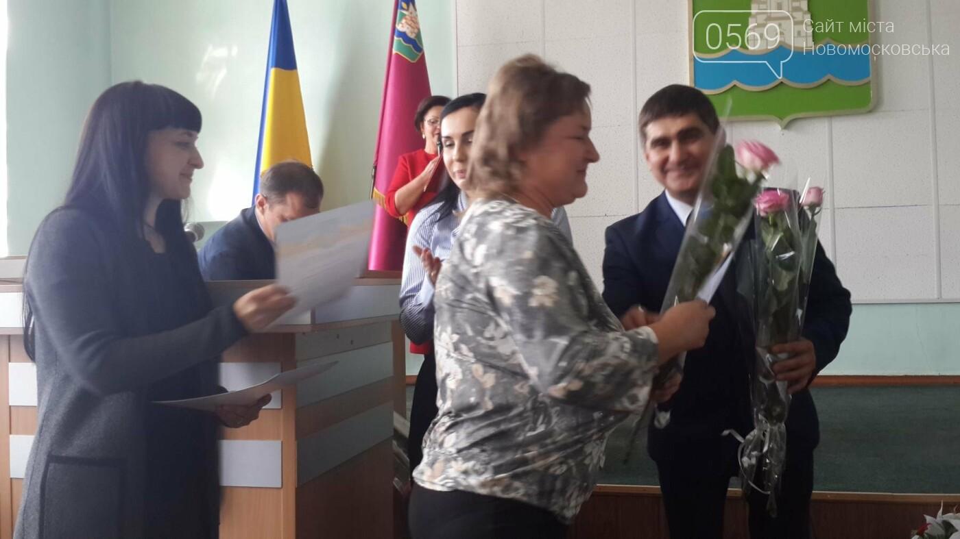 В Новомосковську привітали вчителів, фото-9
