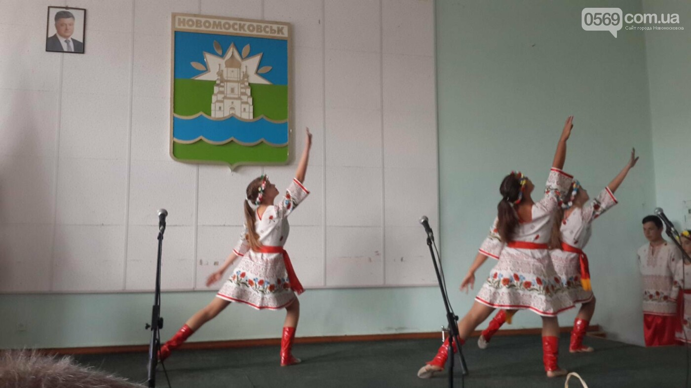 В Новомосковську привітали вчителів, фото-19