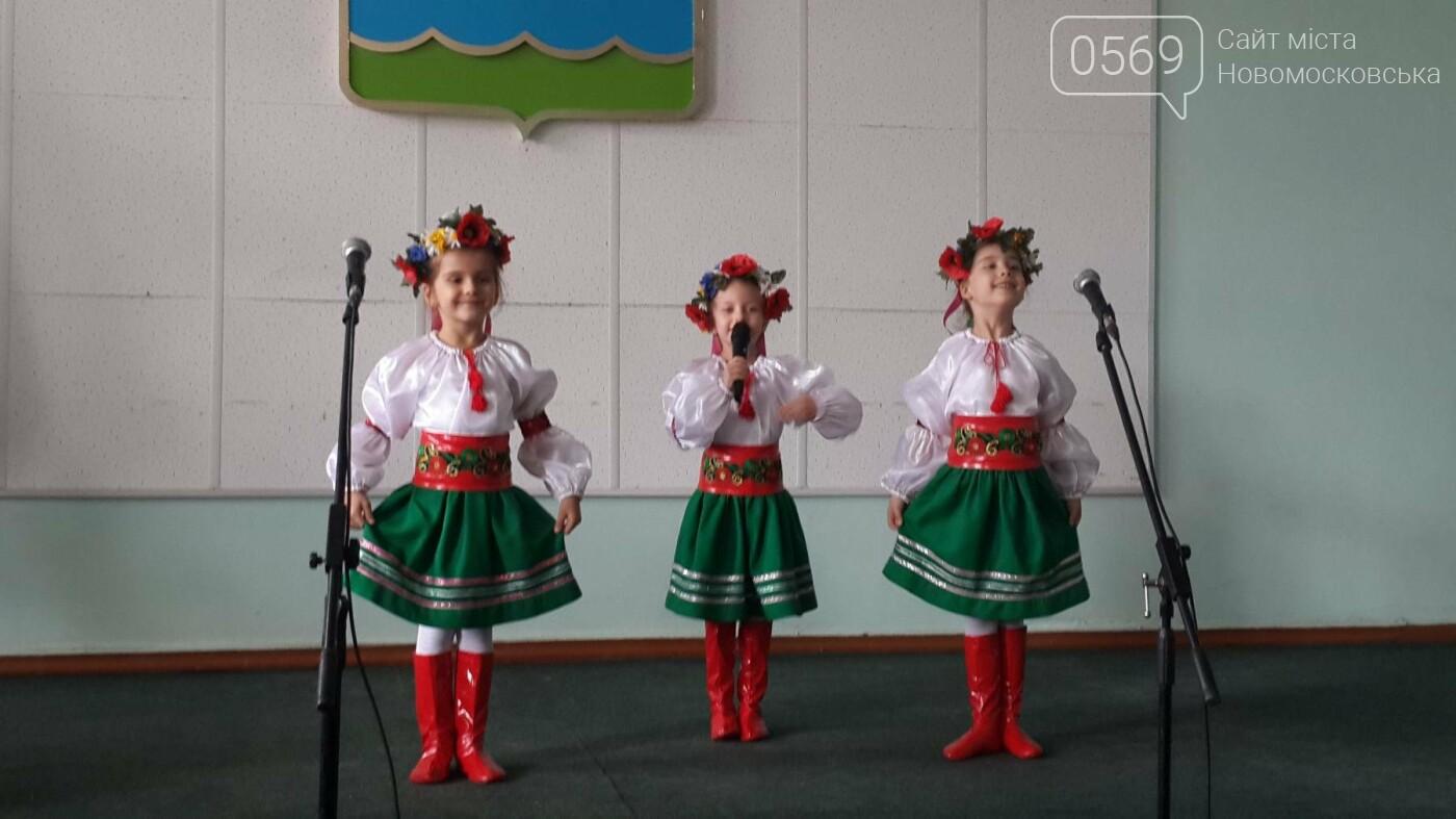 В Новомосковську привітали вчителів, фото-17