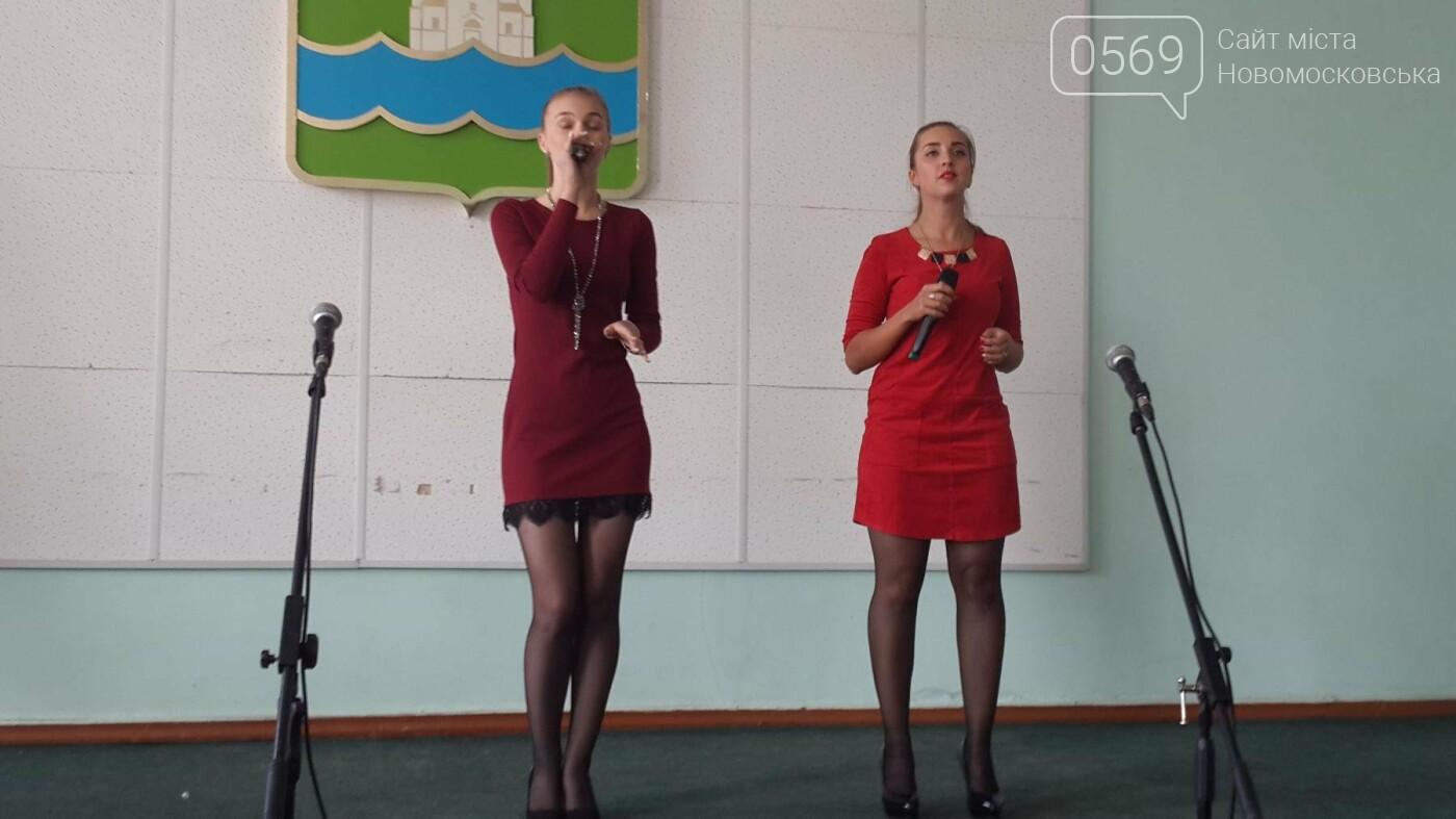 В Новомосковську привітали вчителів, фото-16
