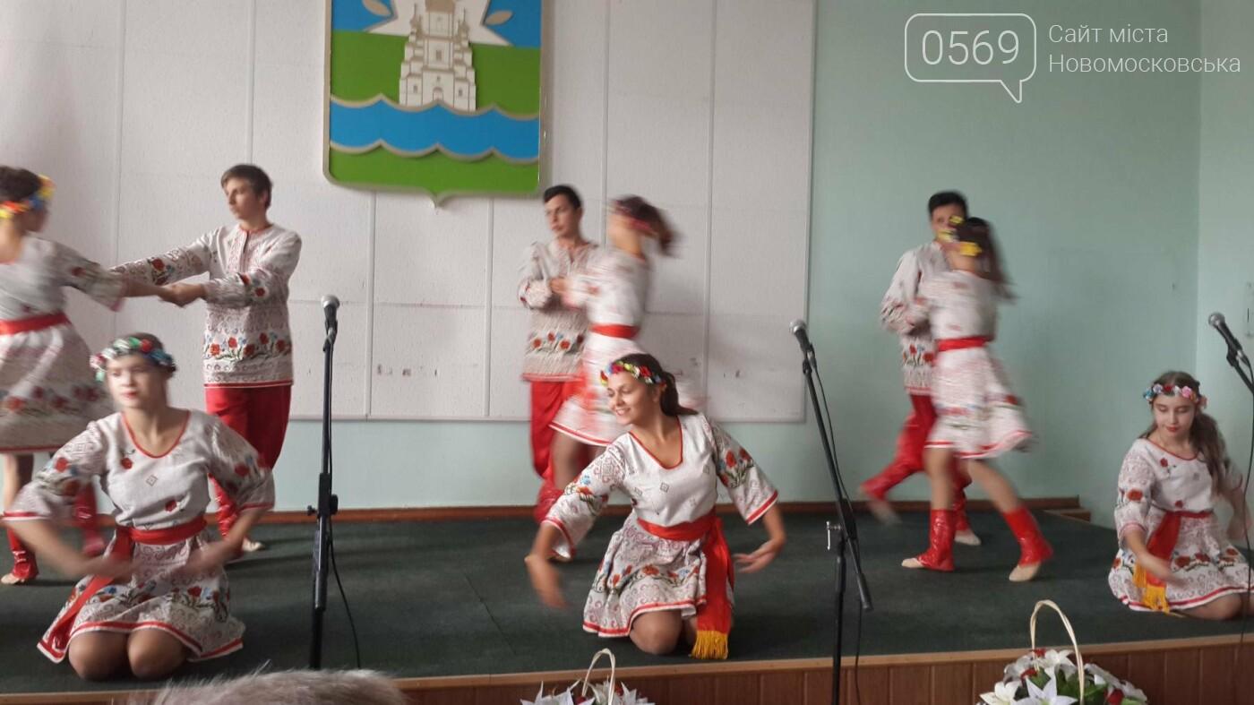 В Новомосковську привітали вчителів, фото-22