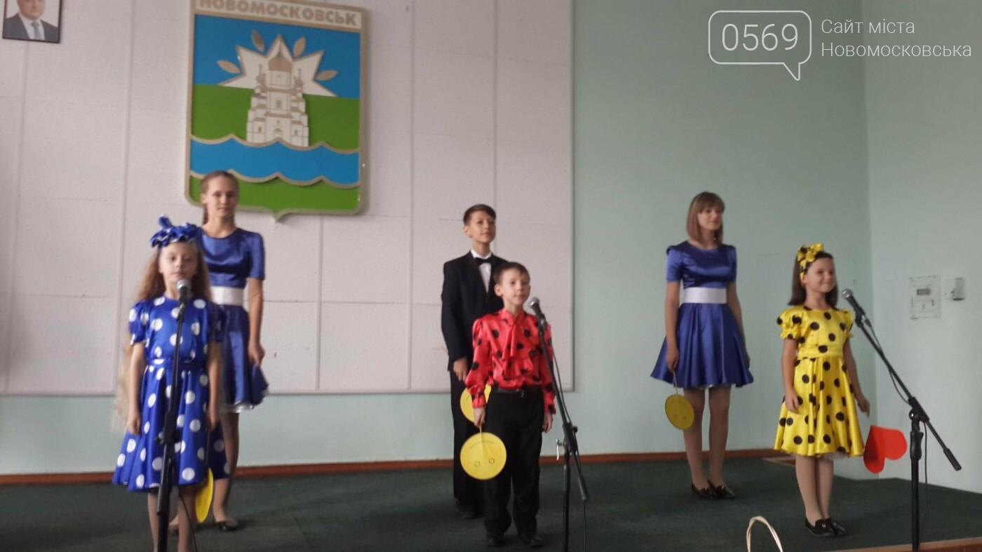 В Новомосковську привітали вчителів, фото-20
