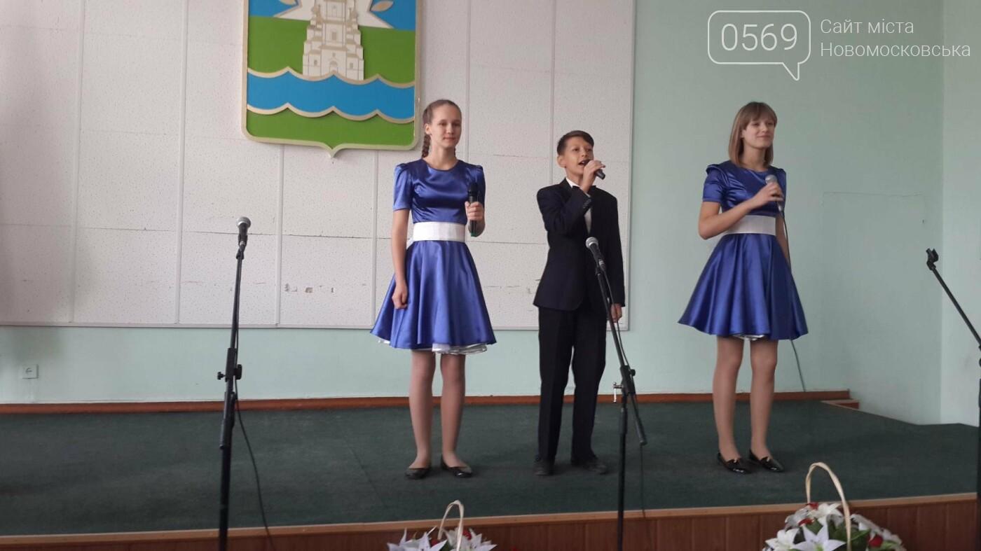 В Новомосковську привітали вчителів, фото-21