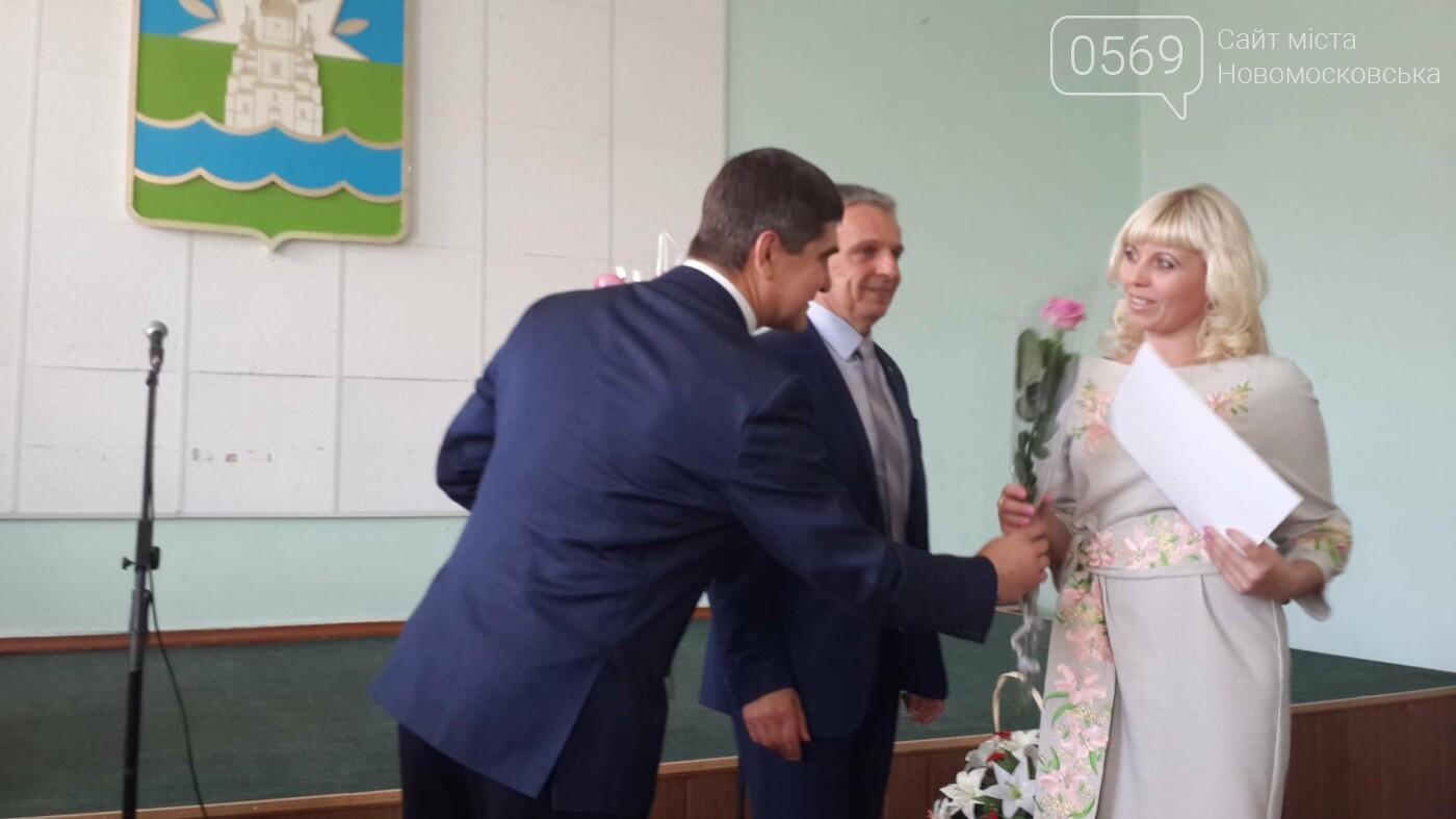 В Новомосковську привітали вчителів, фото-6