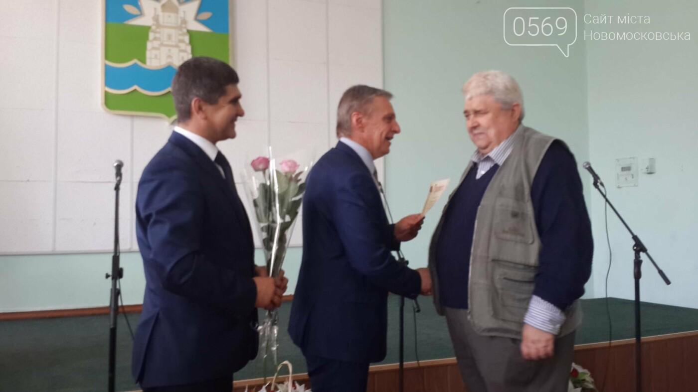 В Новомосковську привітали вчителів, фото-4