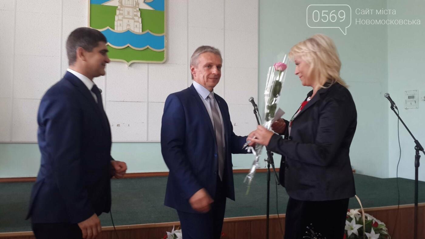 В Новомосковську привітали вчителів, фото-8