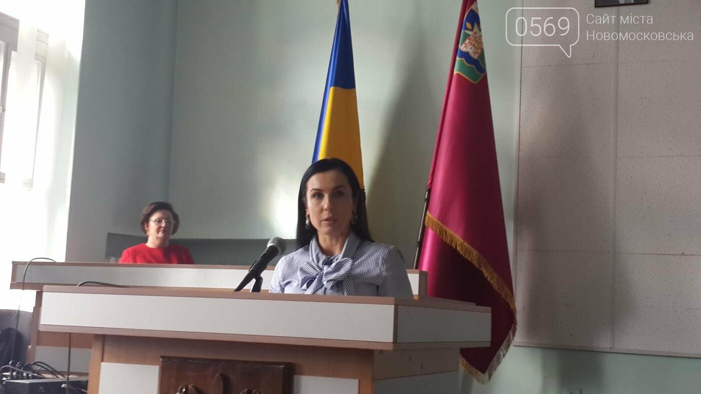 В Новомосковську привітали вчителів, фото-2