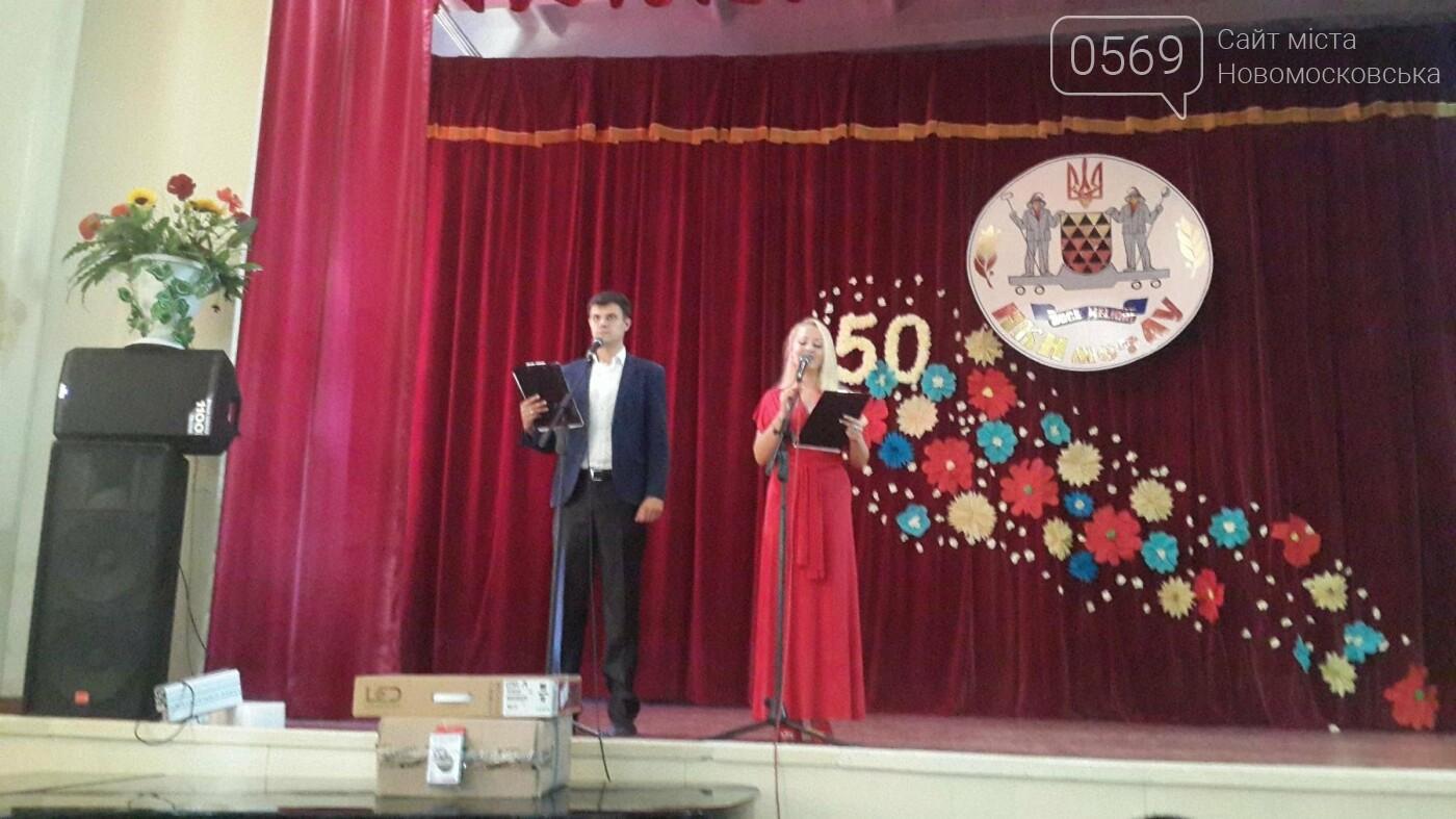 Новомосковский металлургический колледж отметил 50-летний юбилей, фото-10