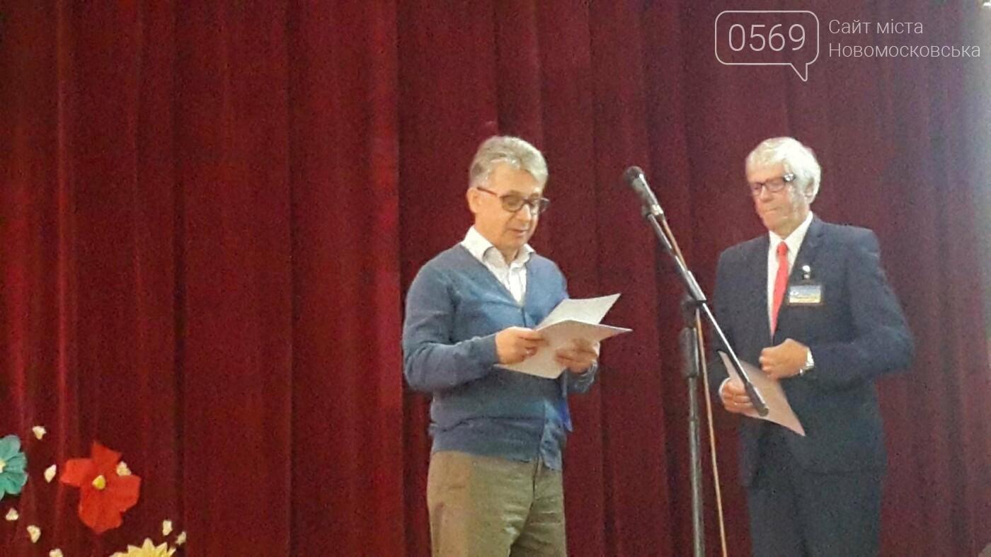 Новомосковский металлургический колледж отметил 50-летний юбилей, фото-3