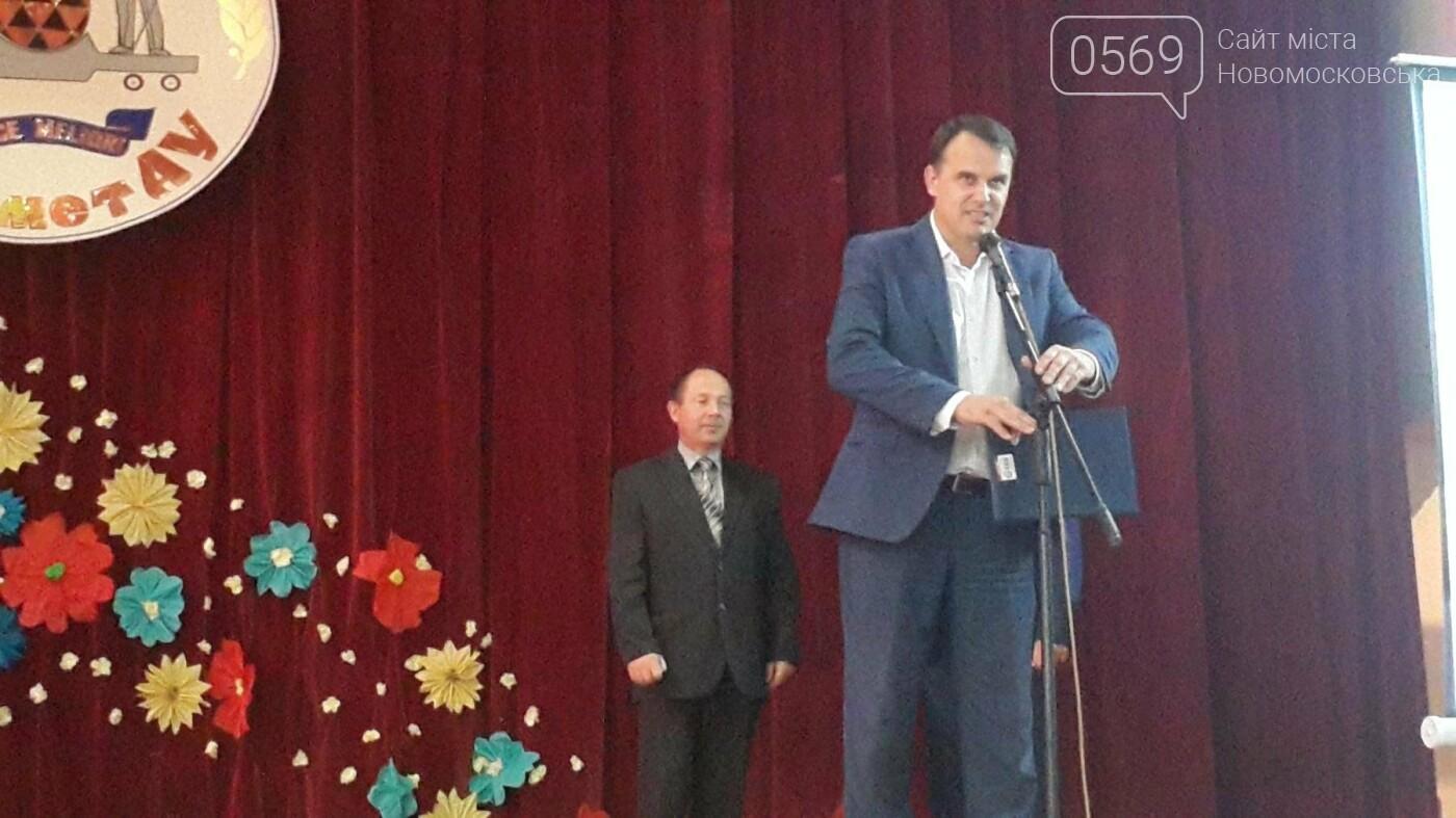 Новомосковский металлургический колледж отметил 50-летний юбилей, фото-6