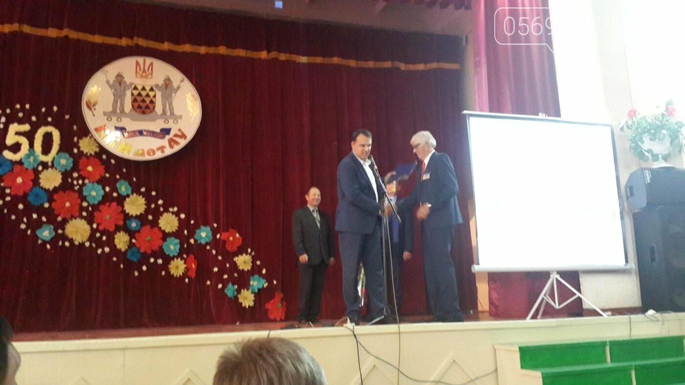 Новомосковский металлургический колледж отметил 50-летний юбилей, фото-8