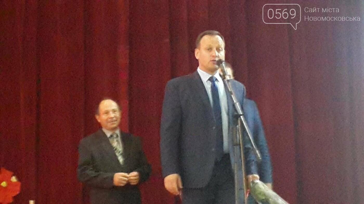 Новомосковский металлургический колледж отметил 50-летний юбилей, фото-1