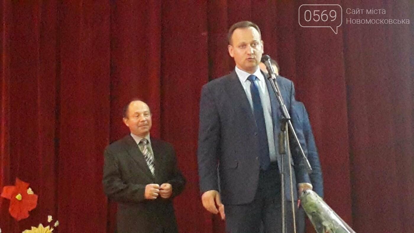 Новомосковский металлургический колледж отметил 50-летний юбилей, фото-2