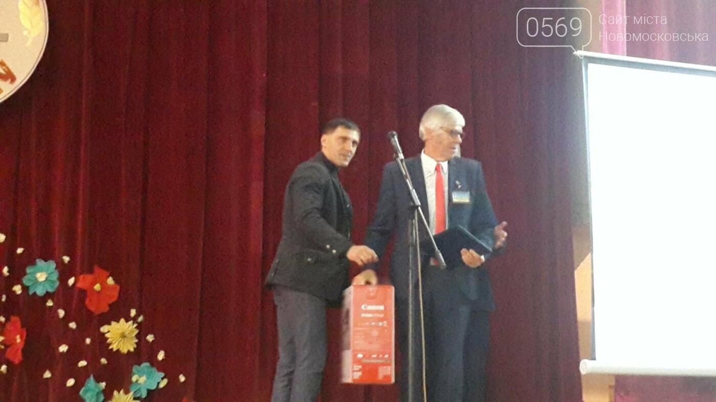 Новомосковский металлургический колледж отметил 50-летний юбилей, фото-4