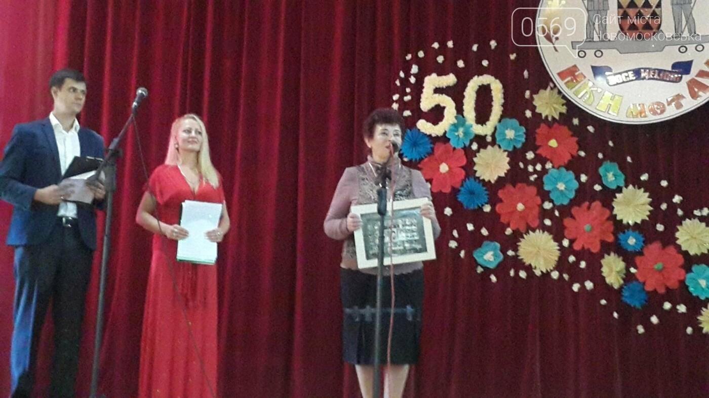 Новомосковский металлургический колледж отметил 50-летний юбилей, фото-7