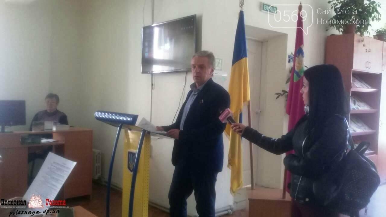 В Новомосковске не состоялась очередная сессия горсовета, фото-1