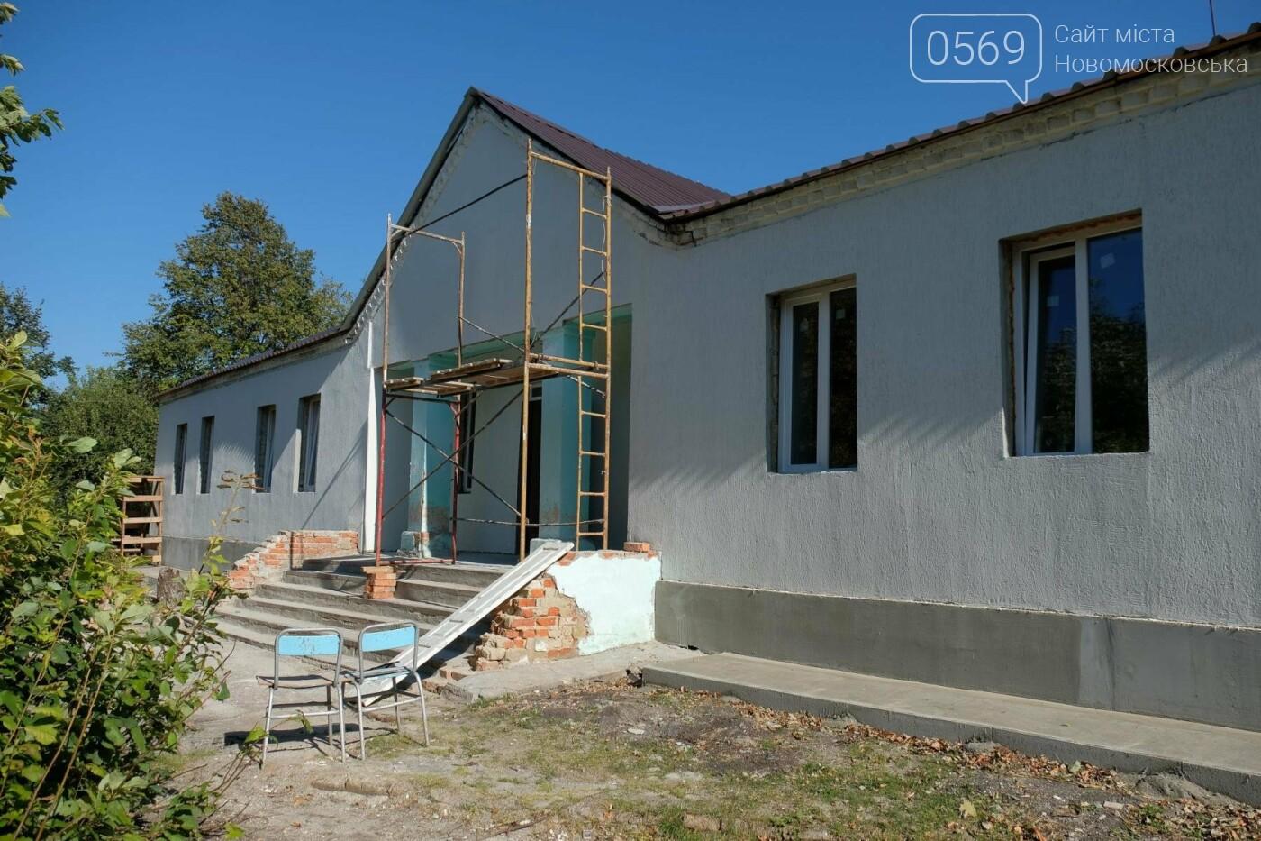 В Новомосковском районе реконструируют амбулаторию, фото-6