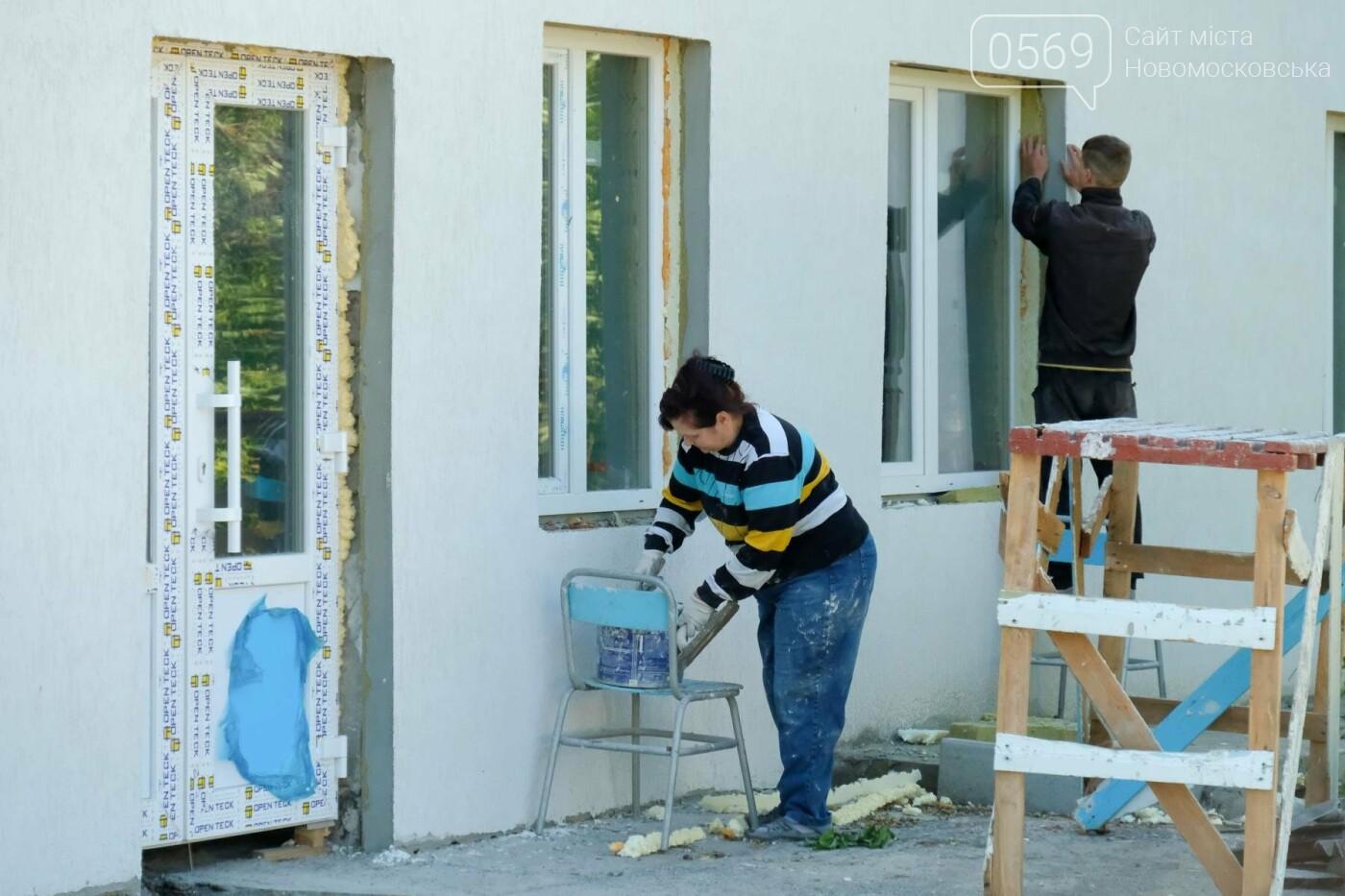 В Новомосковском районе реконструируют амбулаторию, фото-4
