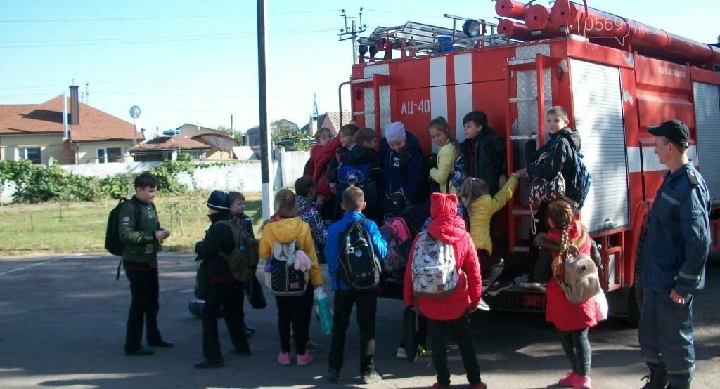 Новомосковские школьники побывали в гостях у спасателей, фото-2