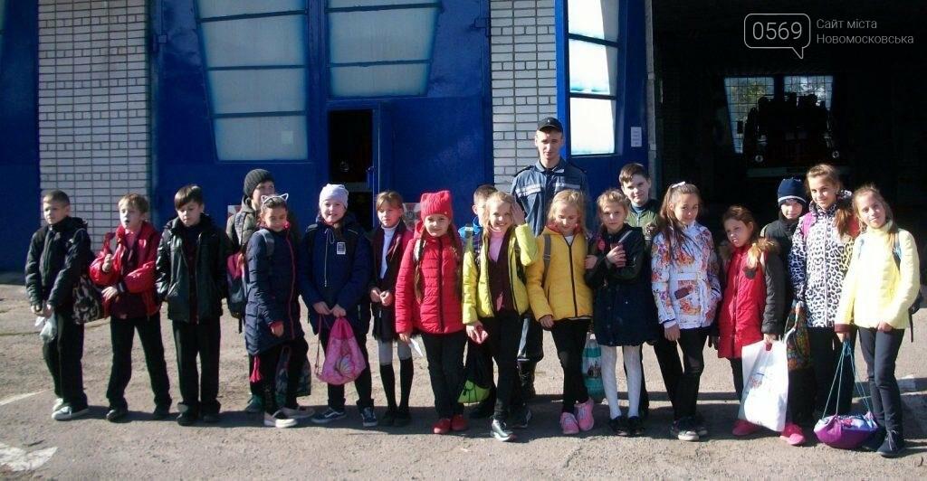 Новомосковские школьники побывали в гостях у спасателей, фото-1