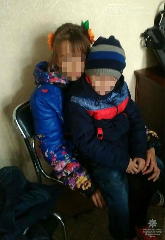 Новомосковские полицейские вернули домой 4-летнего рыбака, фото-1