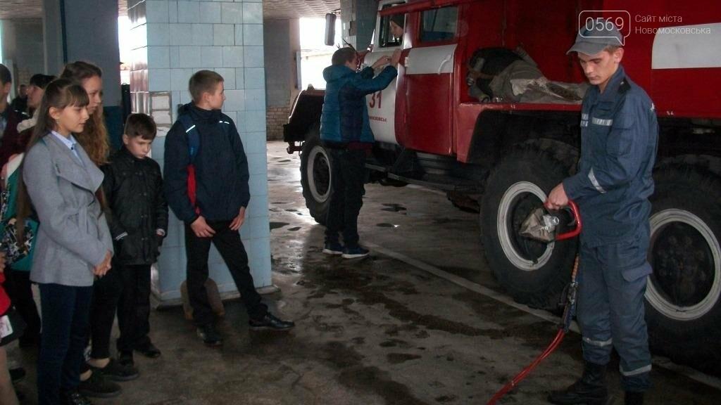 Новомосковские спасатели учат школьников основам безопасности жизнедеятельности, фото-6