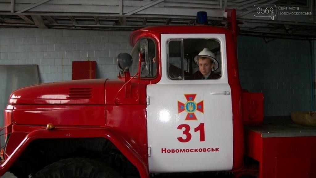 Новомосковские спасатели учат школьников основам безопасности жизнедеятельности, фото-1