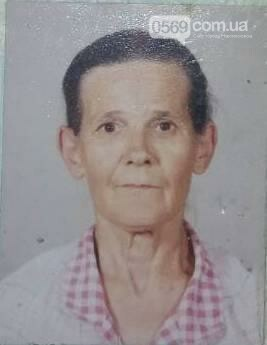Пропавшая женщина нашлась, фото-1