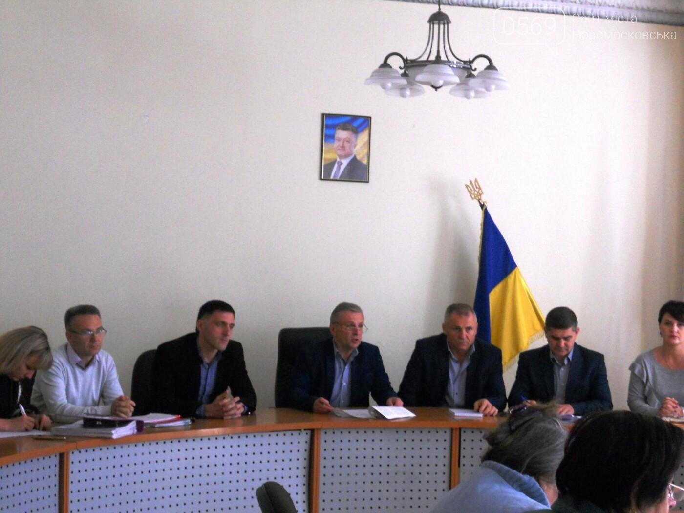 В Новомосковске состоялся круглый стол по вопросу объединения громад, фото-4
