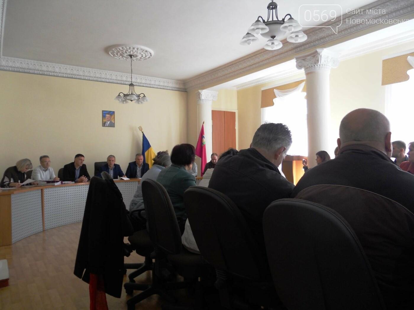 В Новомосковске состоялся круглый стол по вопросу объединения громад, фото-2