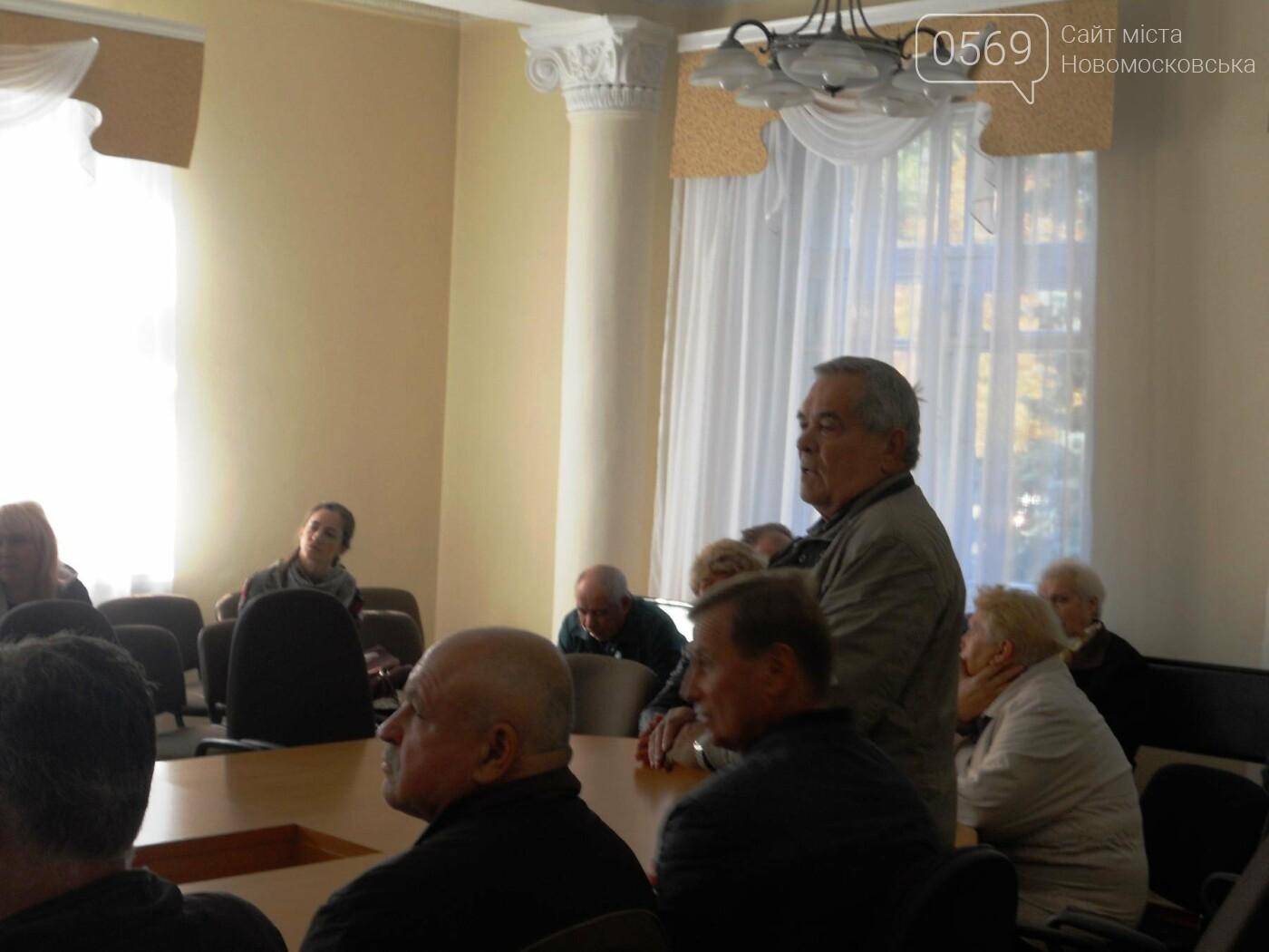 В Новомосковске состоялся круглый стол по вопросу объединения громад, фото-3