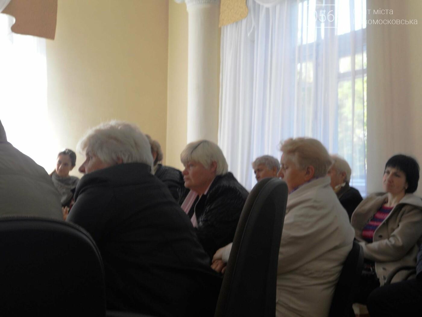 В Новомосковске состоялся круглый стол по вопросу объединения громад, фото-1