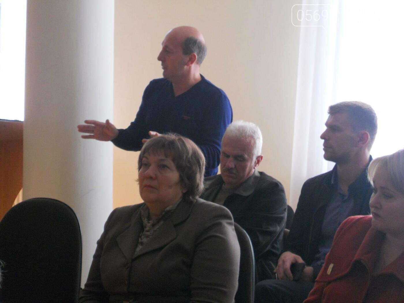 В Новомосковске состоялся круглый стол по вопросу объединения громад, фото-5