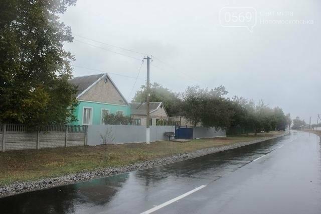 Цього року в Новомосковському районі відремонтували сім комунальних доріг, фото-4