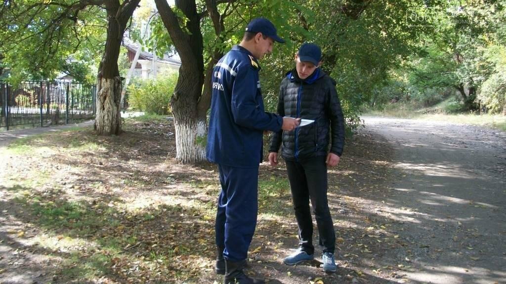 Спасатели напомнили жителям Новомосковска правила безопасности , фото-1
