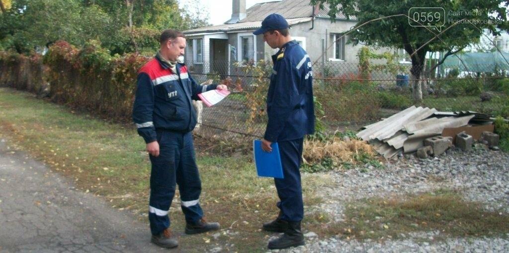 Спасатели напомнили жителям Новомосковска правила безопасности , фото-5
