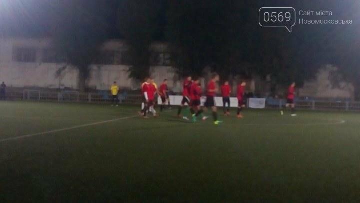 В Новомосковске прошел футбольный турнир, фото-5
