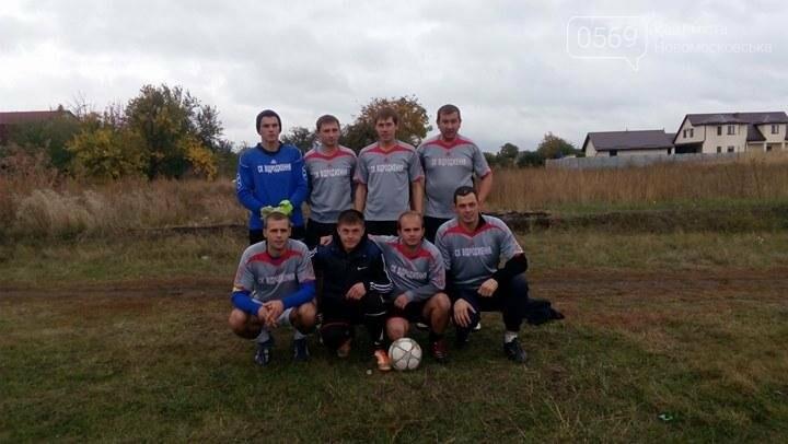 В Новомосковске прошел футбольный турнир, фото-6