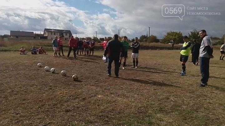 В Новомосковске прошел футбольный турнир, фото-11