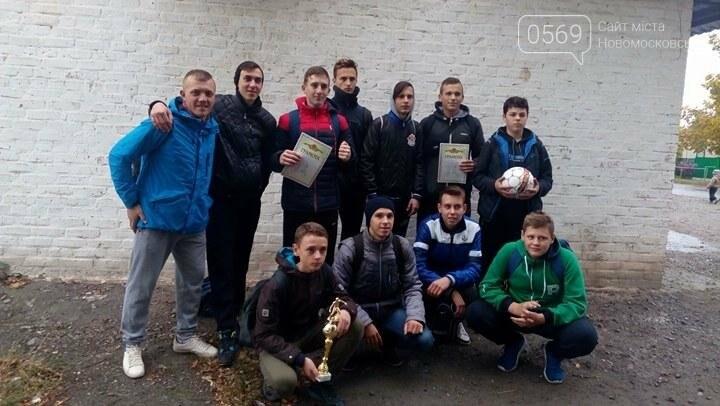 В Новомосковске прошел футбольный турнир, фото-12