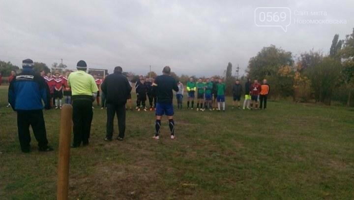 В Новомосковске прошел футбольный турнир, фото-2