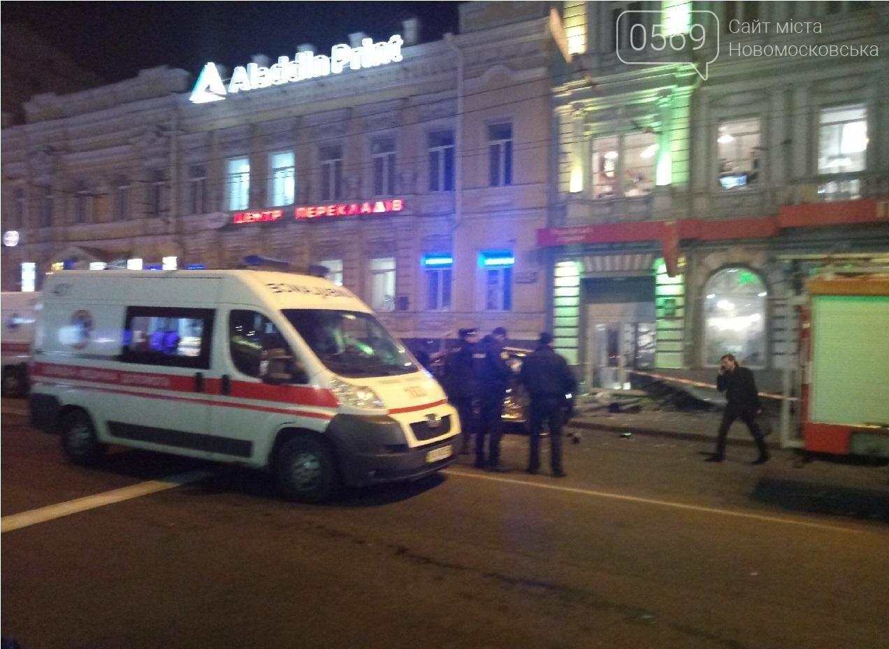 В Харькове внедорожник въехал в толпу людей: 6 человек погибло  , фото-2